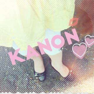 「☆*:.. ☆KANON☆.。.:*☆」09/26(水) 13:46 | カノンの写メ・風俗動画