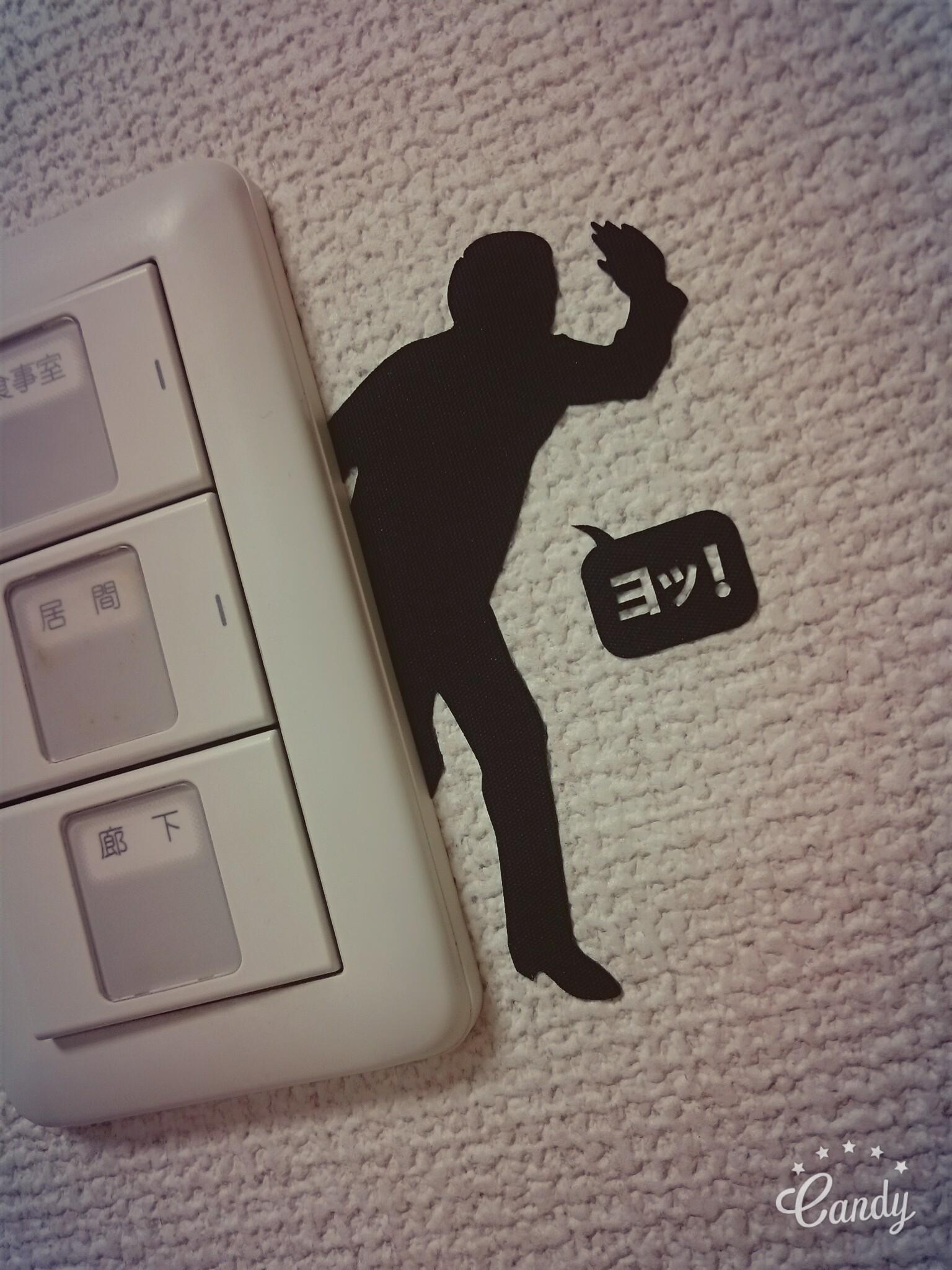 るい「☆またつまらぬ物を買ってしまった( ˙O˙ )☆」01/28(土) 03:18 | るいの写メ・風俗動画
