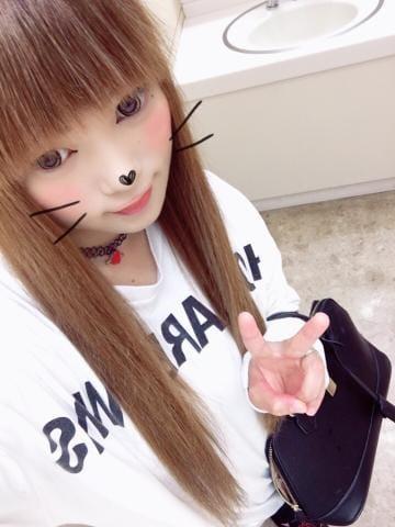 「きーたーくー!!」09/26(水) 14:36 | 木下 ゆきなの写メ・風俗動画