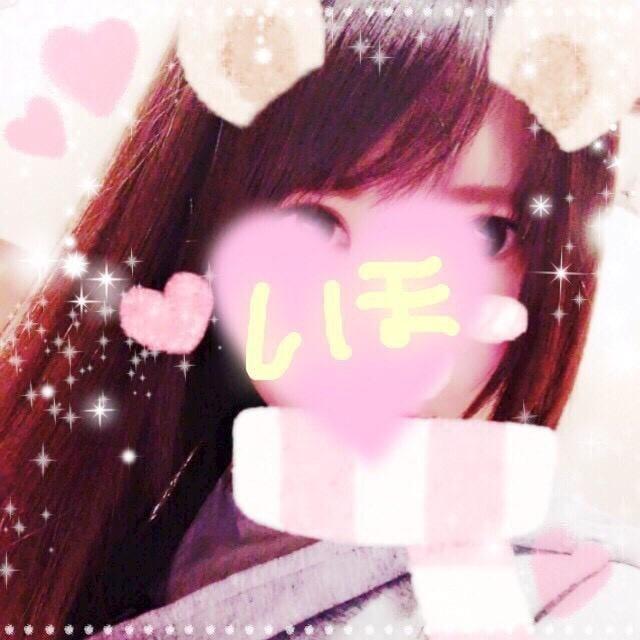「寒いよーー」09/26(水) 16:25 | しほの写メ・風俗動画