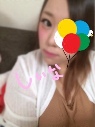 「もうすぐ?」09/26日(水) 18:44   しいな-shiina-の写メ・風俗動画