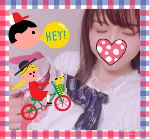 「お礼♪」09/26(水) 19:25 | れいかの写メ・風俗動画