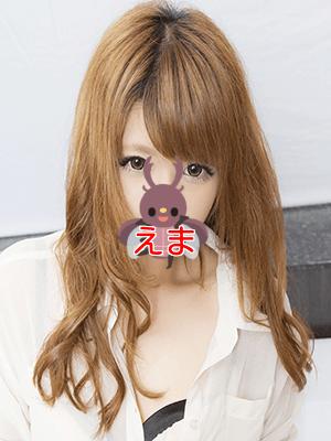 「こんばんは❤」09/26日(水) 21:04   えまの写メ・風俗動画