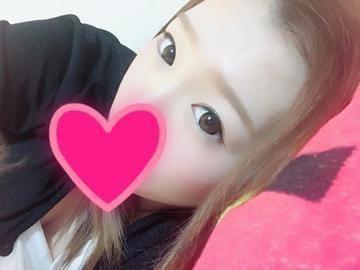 「お礼⭐越谷自宅&草加自宅」09/26(水) 22:53 | せいなの写メ・風俗動画