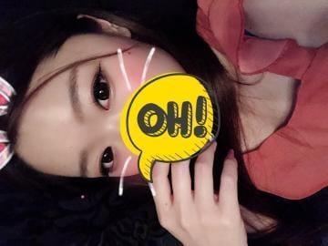 ノア(NOA)「1時から♡」09/26(水) 23:03 | ノア(NOA)の写メ・風俗動画