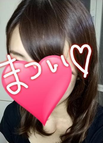 「おやすみなさい?」09/26(水) 23:35   松井の写メ・風俗動画