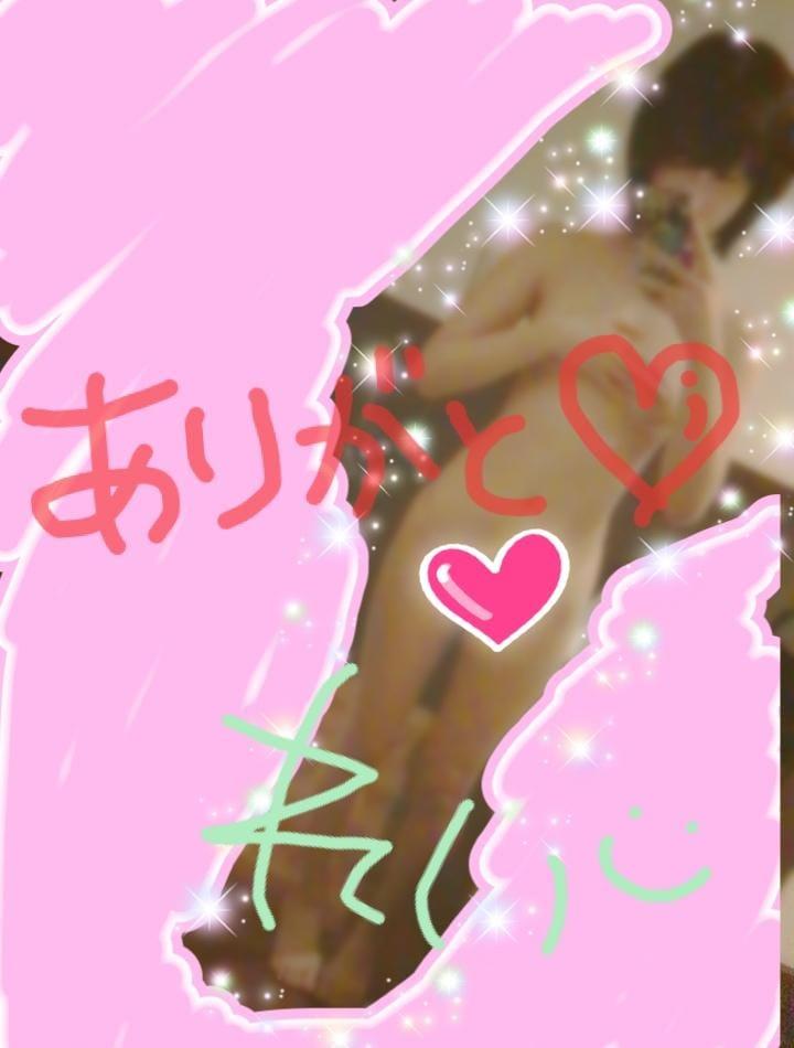 「デリヘル初のお兄さん♡andお休みのお知らせ」09/27(木) 01:03   れいの写メ・風俗動画