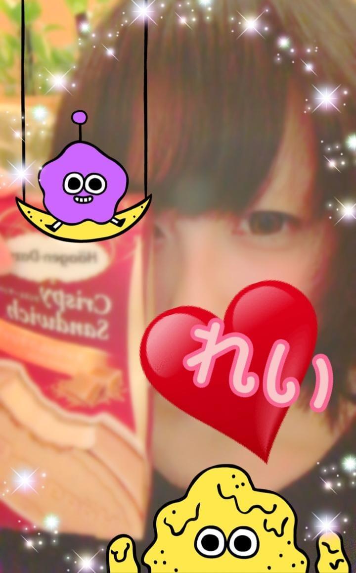 「好きなアイス♡」09/27(木) 01:09   れいの写メ・風俗動画
