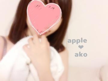 「昨日♡と今日♡」09/27(木) 04:50 | あこの写メ・風俗動画