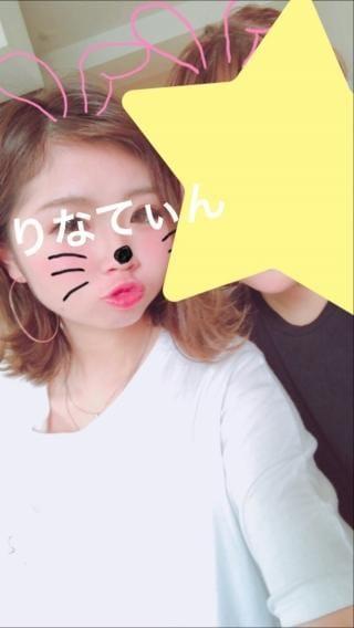 「りなてぃん急遽出勤♡」09/27(木) 21:48 | りなの写メ・風俗動画