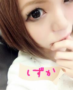 「いくよー」01/28(土) 21:23 | しずかの写メ・風俗動画