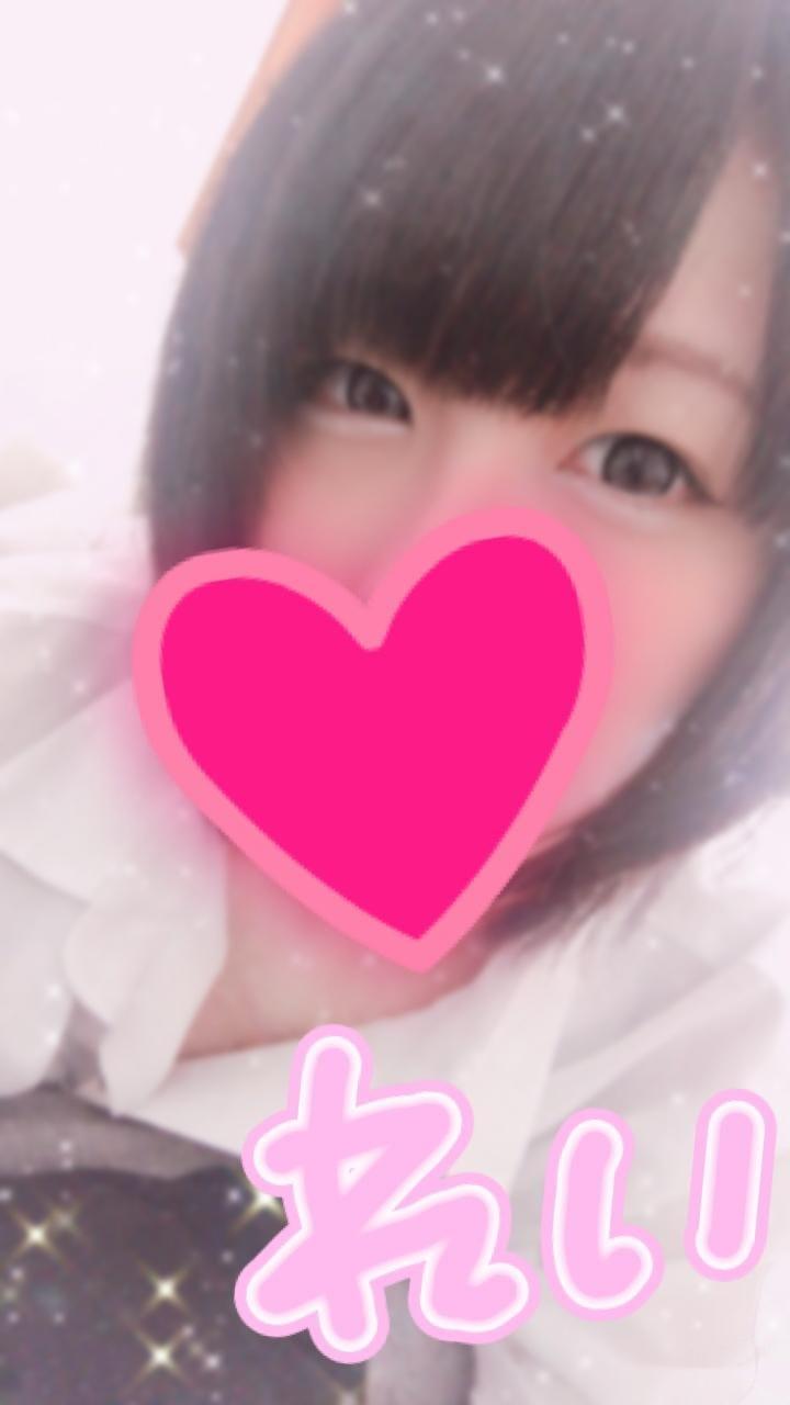 「あした!とお知らせ♡」09/27(木) 23:30   れいの写メ・風俗動画