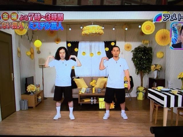 「今日はねっ☆」09/27(木) 23:57 | あやなの写メ・風俗動画
