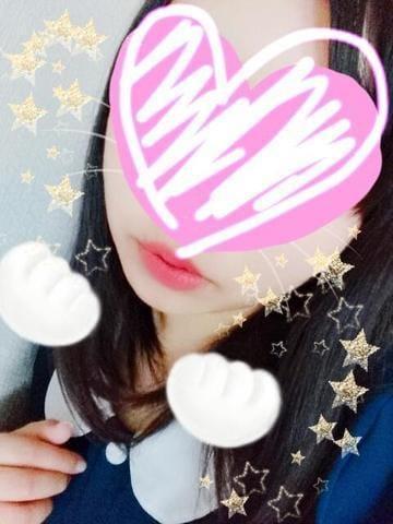 「!!!!ヾ(´囗`。)ノあかん」09/28(金) 12:49 | ♡あいり♡の写メ・風俗動画