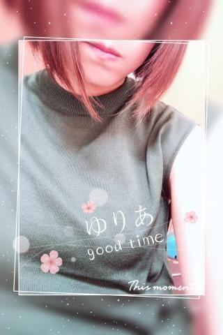 「出勤してまふ♡」09/28(金) 13:05 | ゆりあの写メ・風俗動画