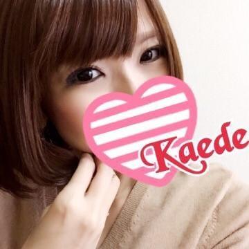 「20時から??」09/28(金) 18:22   KAEDEの写メ・風俗動画
