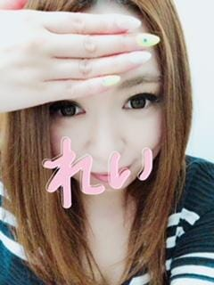 「れい」09/28(金) 18:55 | れいの写メ・風俗動画