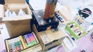 「ありがとうございました−」09/28(金) 20:04   千堂 彩の写メ・風俗動画