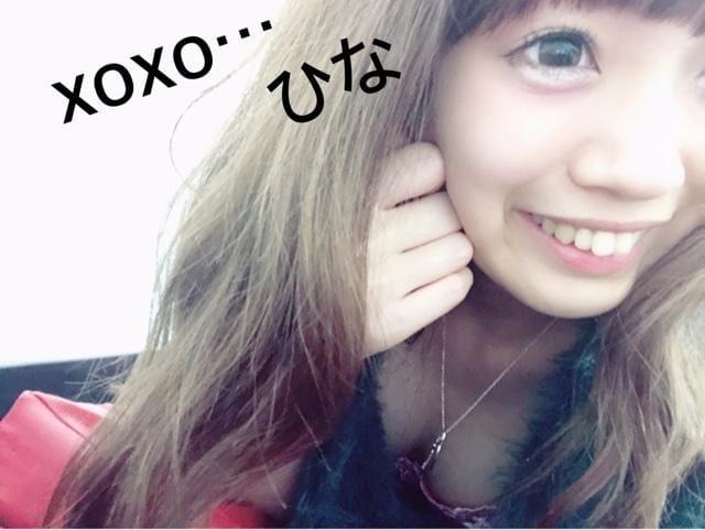 「んちゅ」09/28(金) 20:10 | Hina ヒナの写メ・風俗動画