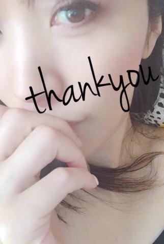 「終了です?」09/29(土) 02:00 | 沢村 ちさとの写メ・風俗動画