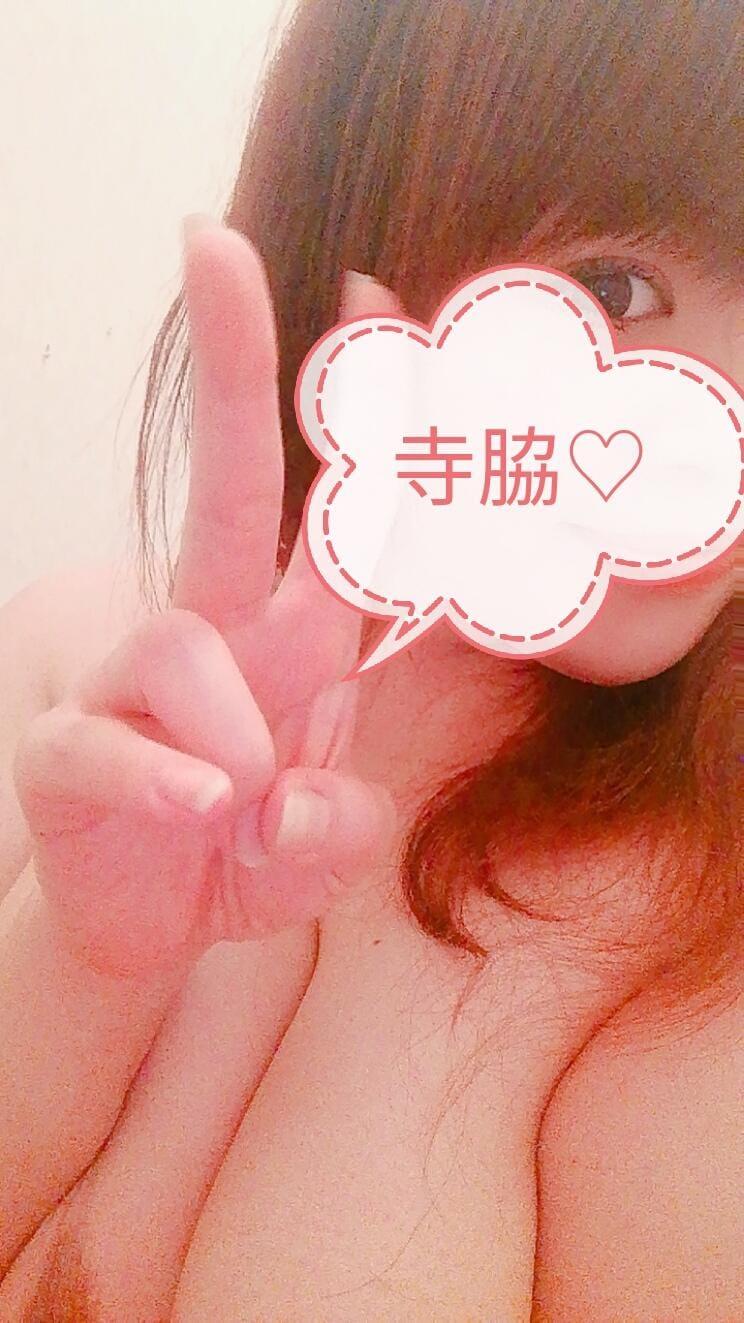 「おはよう〜?」09/29(土) 13:08 | 寺脇~TERAWAKI~の写メ・風俗動画