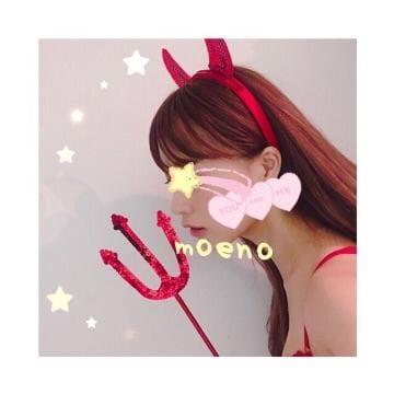 「9月ラスト♡お礼」09/29(土) 17:42 | 庭野もえのの写メ・風俗動画