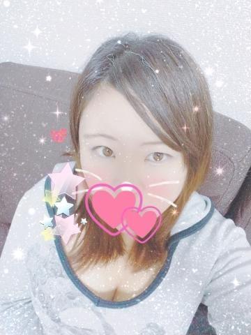 「出勤してます☆」09/29(土) 18:05 | さつきの写メ・風俗動画