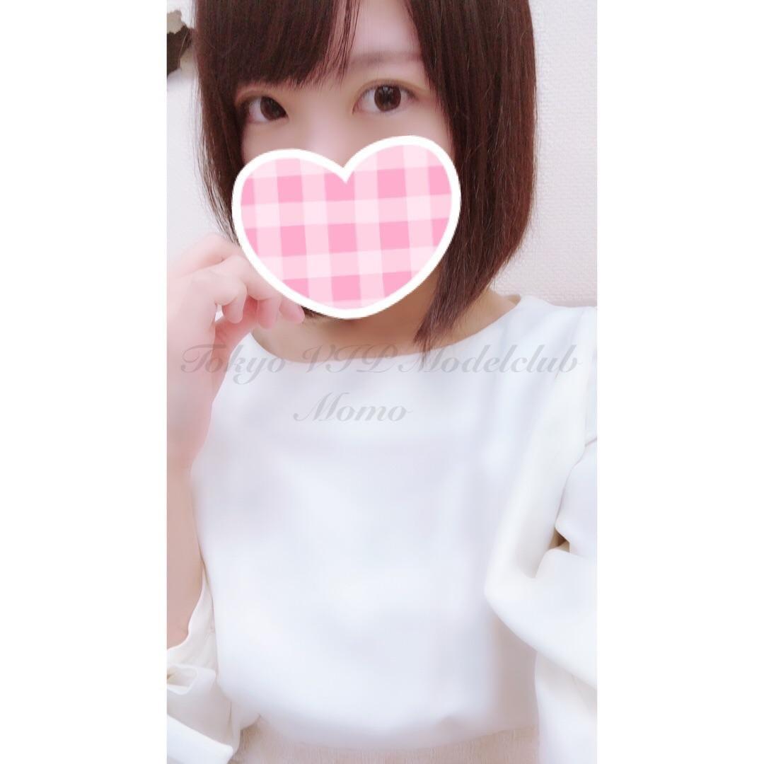 「しゅっきん」09/29(土) 20:45   ももの写メ・風俗動画