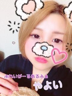 「こんばんわ」09/29(土) 21:43   ☆鬼塚やよい☆の写メ・風俗動画
