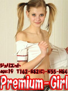 「今日の後のスケジュール?」09/30(日) 01:04 | ジュリエットの写メ・風俗動画