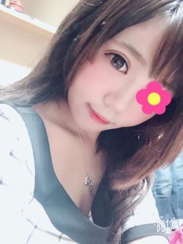「おはようございます?」09/30(日) 08:12 | 一乃瀬 るるの写メ・風俗動画