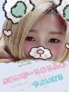 「こんにちは」09/30(日) 16:03   ☆鬼塚やよい☆の写メ・風俗動画
