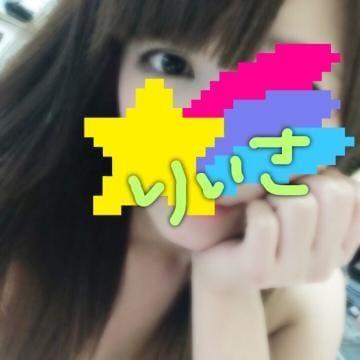 「(U '?' U)」09/30(日) 19:31 | りいさの写メ・風俗動画