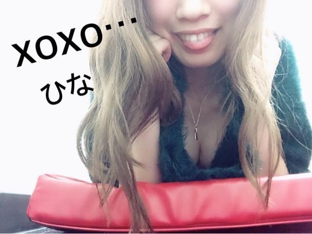 「出勤予定」09/30(日) 22:13 | Hina ヒナの写メ・風俗動画