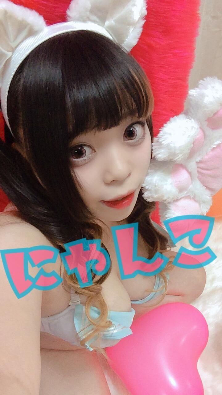 「おはよーー(●´ω`●)」09/30日(日) 23:52 | アキバ帝王悪戯メイド☆ゲンガーの写メ・風俗動画