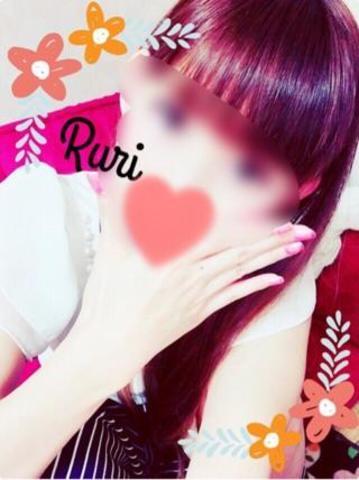 Ruri(るり)「トリップさん*」01/30(月) 15:40 | Ruri(るり)の写メ・風俗動画