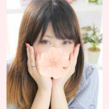 「出勤」10/01(月) 11:19   彩 乃(業界未経験)の写メ・風俗動画