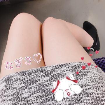 「♡しゅっきん♡」10/01(月) 13:50   なぎさの写メ・風俗動画
