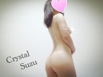 「おやすみなさい⭐」10/01(月) 23:31 | すずの写メ・風俗動画