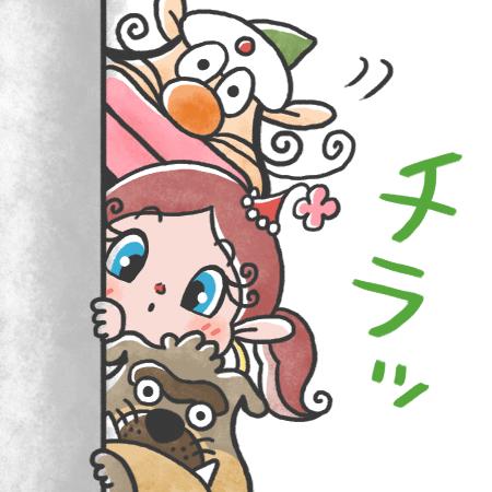 「お久し振りです。」10/02(火) 04:27 | 美香-みかの写メ・風俗動画