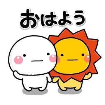 「おはようございます」10/02(火) 11:20 | すずの写メ・風俗動画