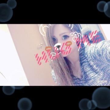 「本日♡」10/02(火) 12:16 | れな(金沢店絶対的エース)の写メ・風俗動画