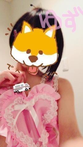 「お礼♪」10/02(火) 14:40 | ゆずの写メ・風俗動画