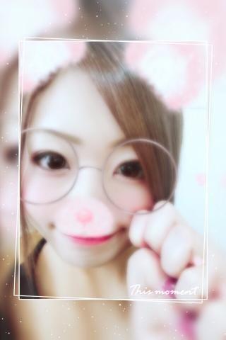 「ロゼのお兄さん♡お礼」10/02(火) 16:55 | ゆりあの写メ・風俗動画