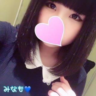 「\(  ??ω??  )/んばっ!」10/02(火) 20:10 | みなもの写メ・風俗動画