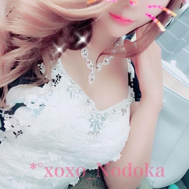 「*°出勤♡昨日はありがとう♡*°」10/02(火) 20:37 | Nodoka ノドカの写メ・風俗動画
