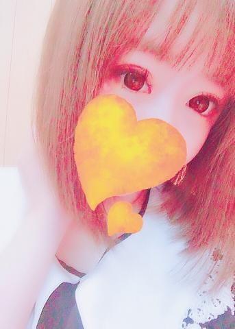 「ありがとう☆」10/02(火) 22:59 | フワワの写メ・風俗動画