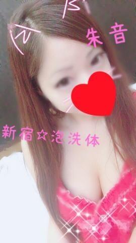 「向かってます☆」10/03(水) 12:48 | 朱音(あかね)の写メ・風俗動画
