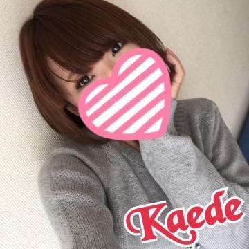 「しっとり」10/03(水) 13:38   KAEDEの写メ・風俗動画
