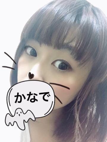 「こんばんは!」10/03(水) 19:08 | 奏(かなで)の写メ・風俗動画